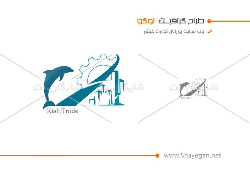 طراحی لوگو تجارت کیش