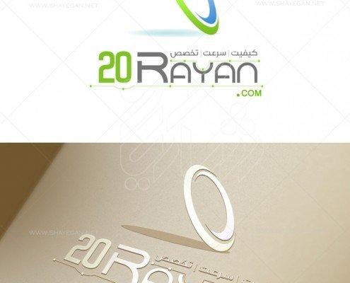 طراحی لوگو 20 رایان