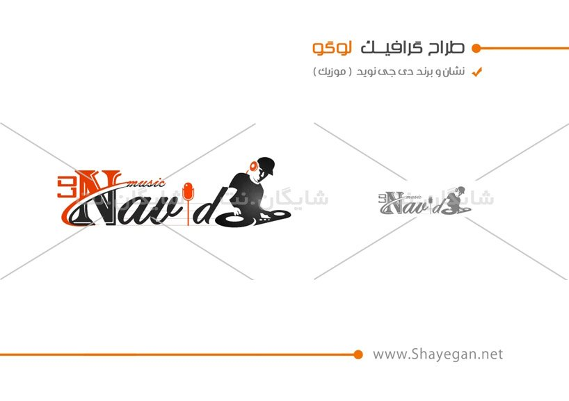 طراحی لوگو دی جی نوید