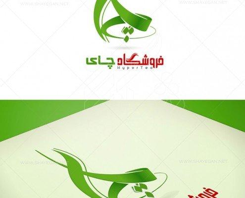 طراحی لوگو سایت هایپر تی (فروشگاه چای)