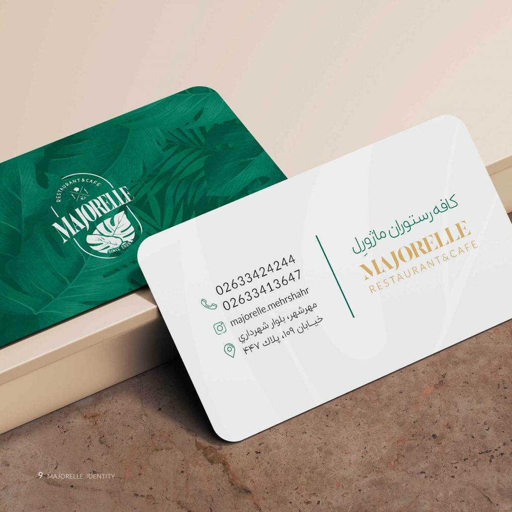 کارت ویزیت در طراحی هویت سازمانی رستوران ماژورل