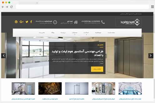 طراحی سایت هیدروفرید