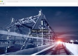 طراحی سایت شرکتی ناظران سازه