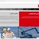 طراحی سایت کارخانه بادیز