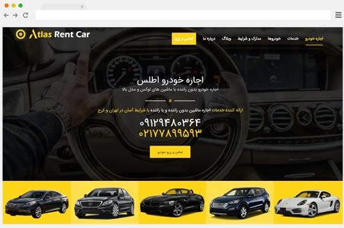 طراحی سایت اجاره خودرو اطلس