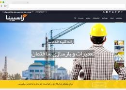 طراحی سایت گروه ساختمانی راسپینا