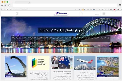 طراحی سایت ویکی استرالیا