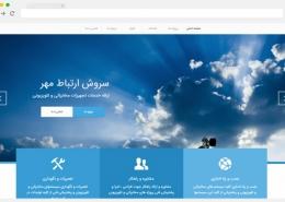 طراحی سایت سروش ارتباط مهر