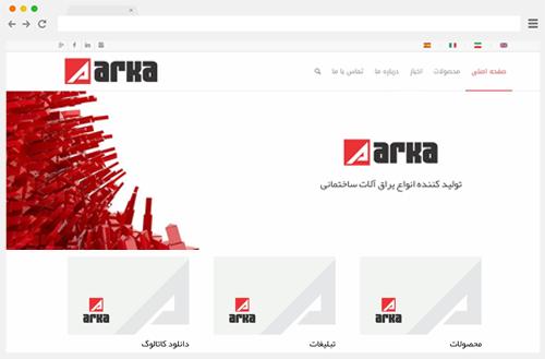 طراحی سایت شرکتی یراق آلات آرکا