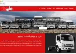 طراحی سایت یزدان دیزل