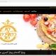 طراحی سایت پیتزا گلدمام