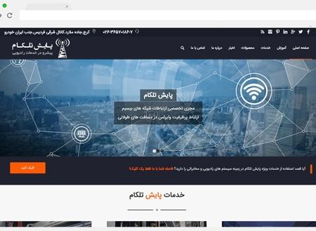طراحی سایت پایش تلکام