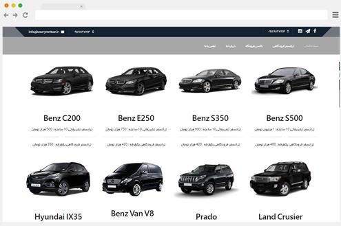 طراحی سایت اجاره خودرو لاکچری