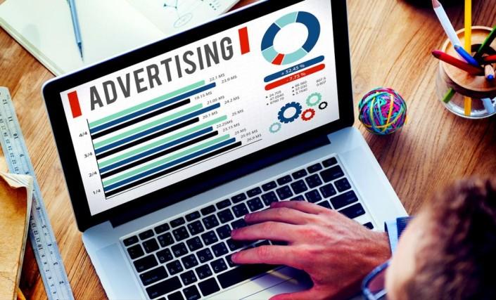 استراتژی تبلیغات