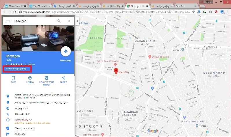 دسته بندی گوگل یکی از فاکتورهای مهم سئو محلی است