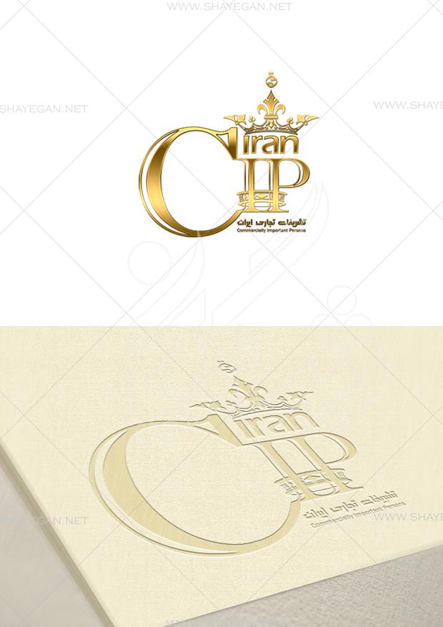 طراحی لوگو سایت تشریفات تجاری ایران