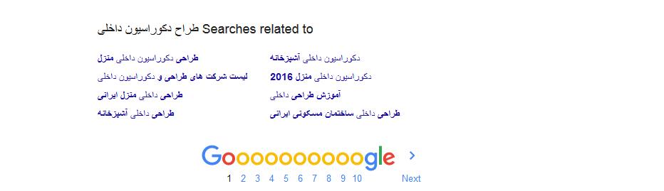 کلمات کلیدی در گوگل