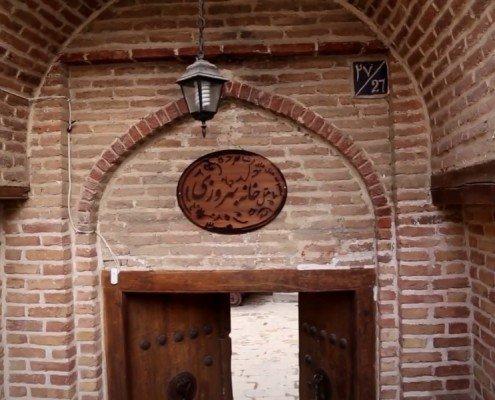 ساخت تیزر برای هتل خانه بهروزی قزوین