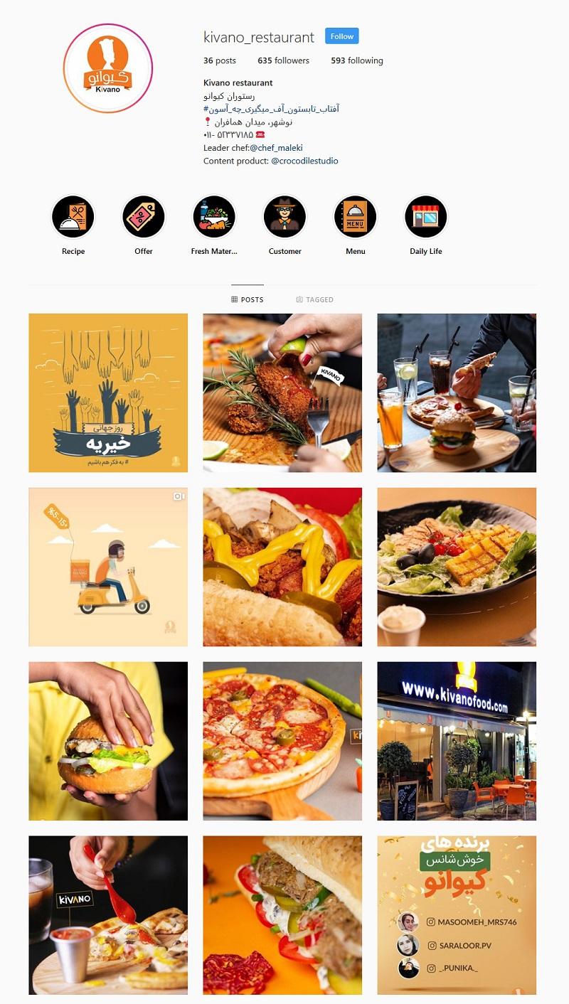 نمونه تولید محتوای اینستاگرامی برای رستوران کیوانو