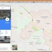 جستجوی محلی کسب و کار در کرج گوگل مپ