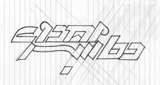 اتد طراحی لوگو