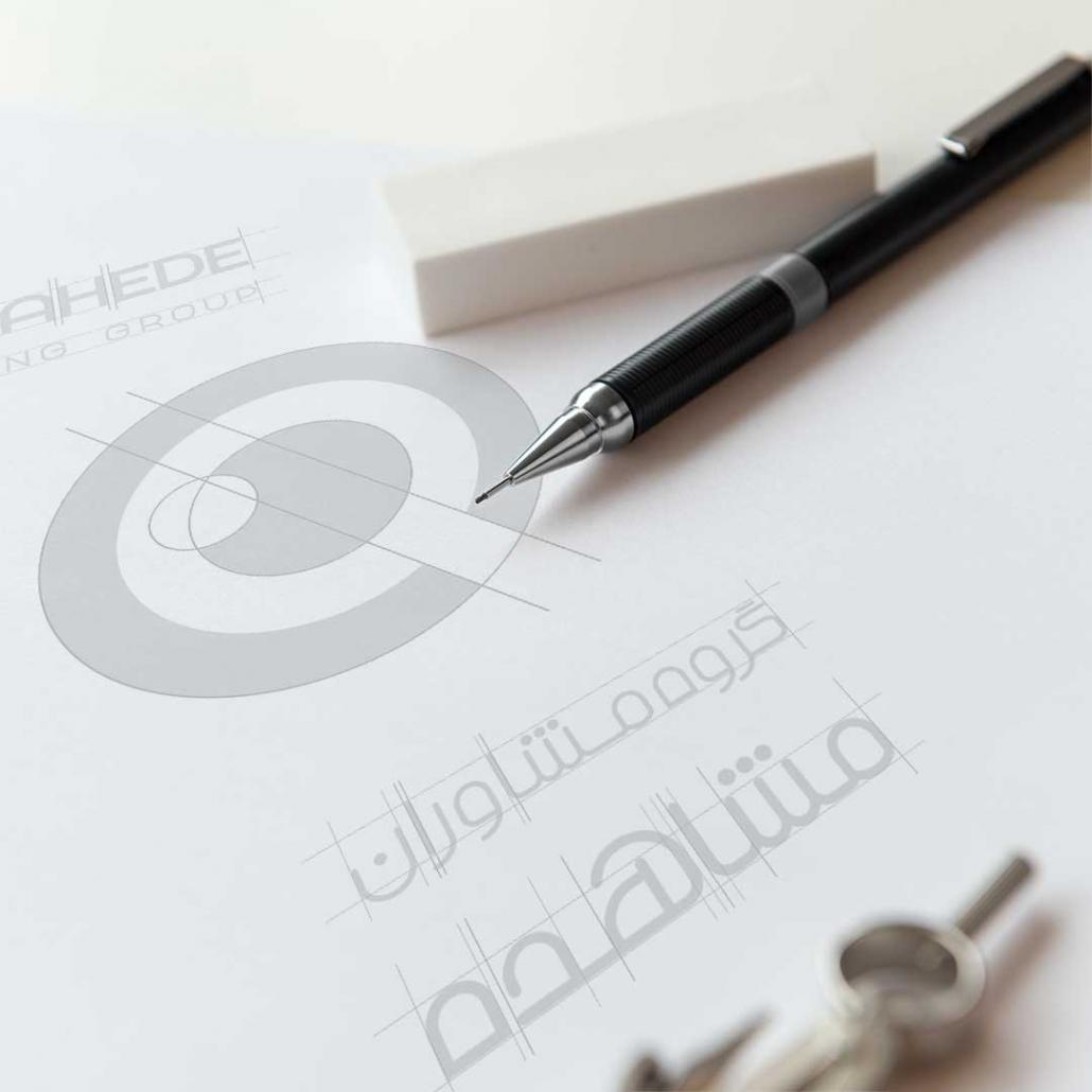 طراحی هویت سازمانی گروه مشاورین مشاهده