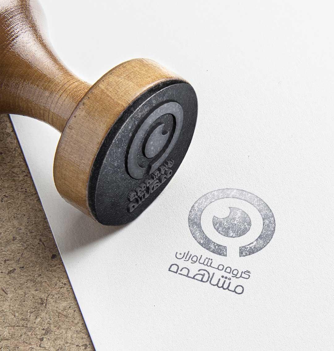 طراحی هویت بصری گروه مشاورین مشاهده توسط آژانس تبلیغاتی شایگان