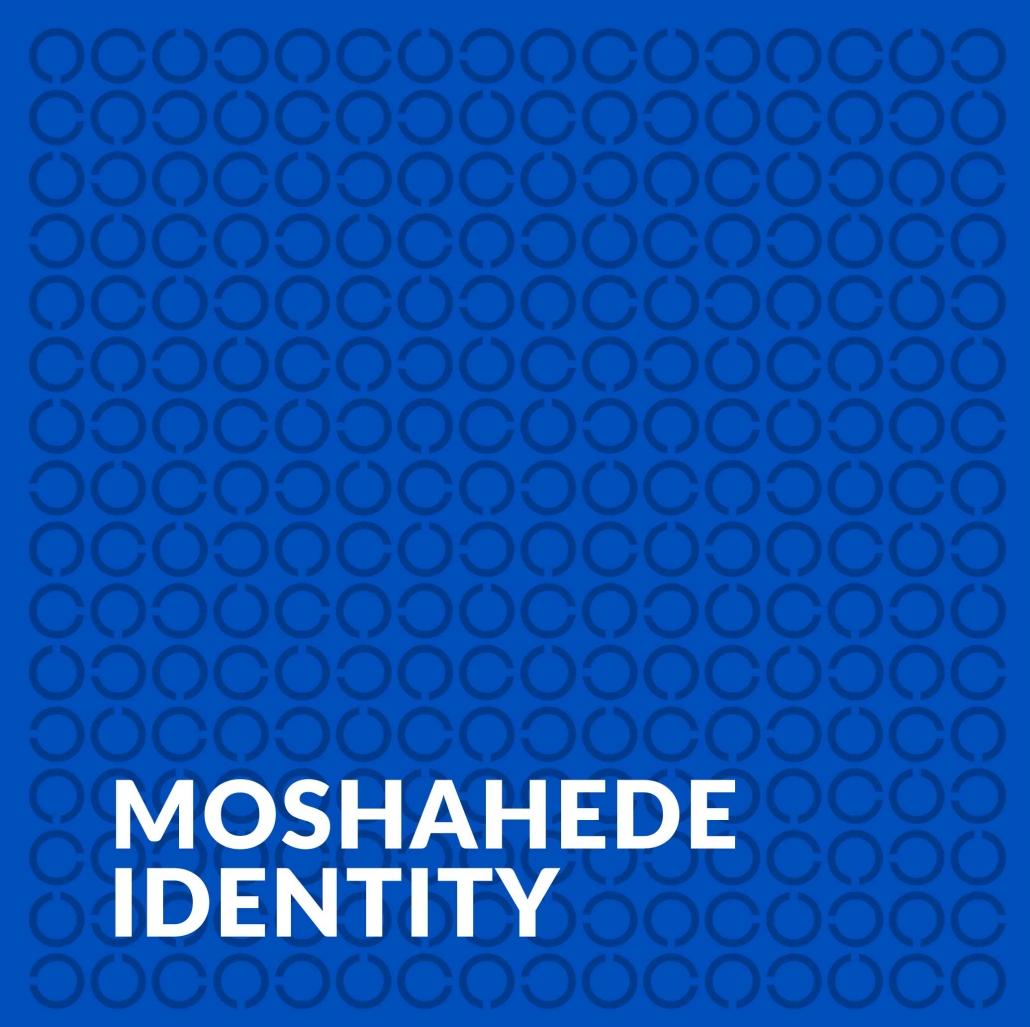 پترن هویت سازمانی مشاهده