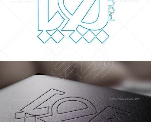 طراحی لوگو شخصی پویا