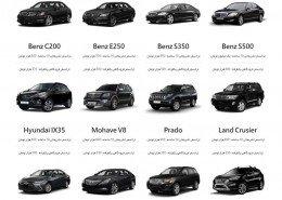 طراحی وب سایت اجاره خودرو لاکچری
