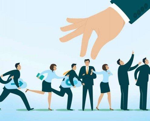 ارزیابی عملکرد سازمان