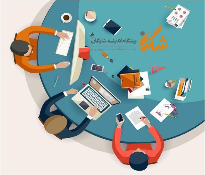 بهینه سازی سایت های تجاری