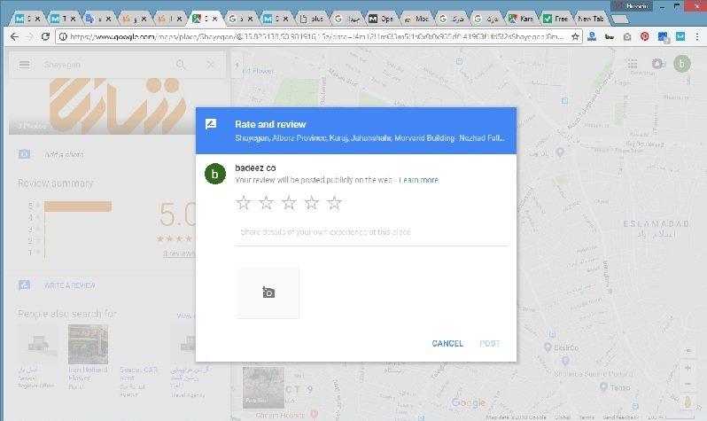 نوشتن نظر در نقشه گوگل